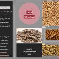 قیمت کنجاله سویا دامی برزیل از انبار اصفهان